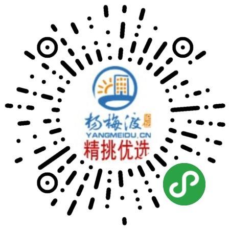 杨梅渡论坛